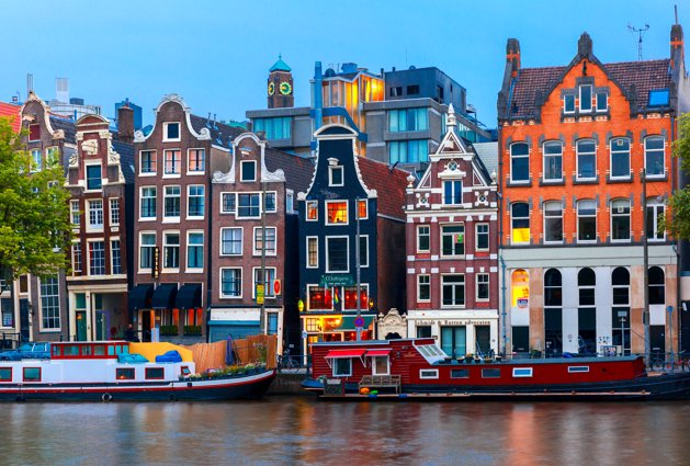 MBA Event | Amsterdam, January 26, 2017